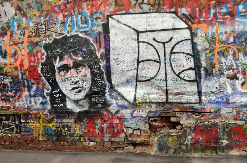 Moskou, Rusland, Maart, 20, 2016, Russische scène: niemand, muurgeheugen van Viktor Tsoi op Arbat-straat jn Moskou stock foto