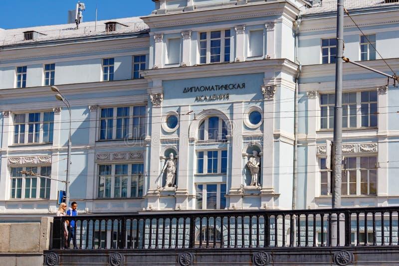 Moskou, Rusland - Mei 04, 2019: De bouw van Diplomatieke Academie van Ministerie van Buitenlandse zaken van Russische Federatie i royalty-vrije stock afbeeldingen