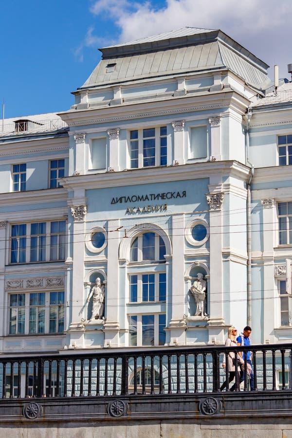 Moskou, Rusland - Mei 04, 2019: De bouw van Diplomatieke Academie van Ministerie van Buitenlandse zaken van Russische Federatie i stock foto's