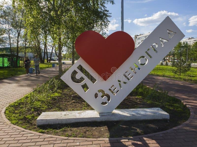 Moskou, Rusland - Mei 08 2018 Ik houd van Zelenograd - beeldhouw op Sosnovaya-Steeg stock afbeelding