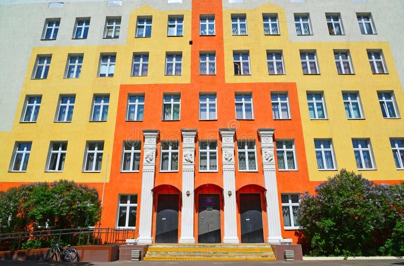 Moskou, Rusland - Mei 13 2016 Lage school nummer 1528 in Zelenograd stock afbeeldingen