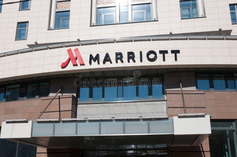 Moskou, Rusland - 09 21 2015 mening van Marriott-hotel op de straat van Novy Arbat stock afbeelding