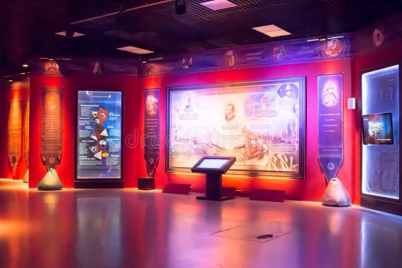 Moskou, Rusland, museum ` Rusland - Mijn Geschiedenis ` royalty-vrije stock afbeeldingen