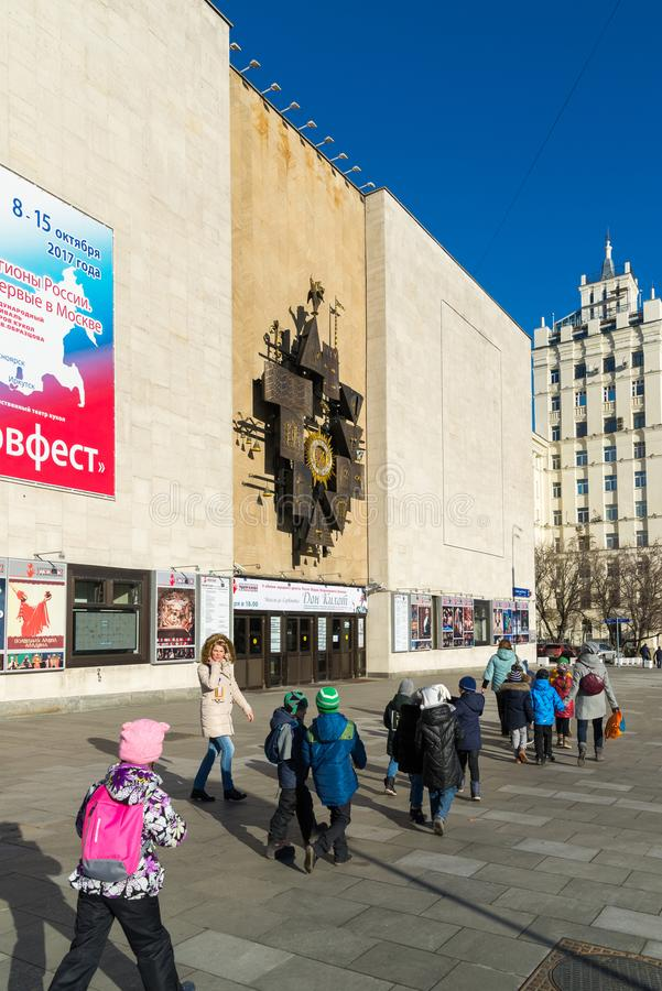 Moskou, Rusland - November 2 2017 Malaya Sukharevskaya-gebied van Tuinring royalty-vrije stock foto's