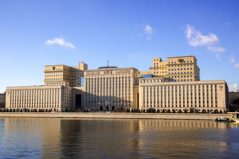 Moskou, Rusland - November 8, 2017: Ministerie van defensie van de Russische Federatie royalty-vrije stock fotografie