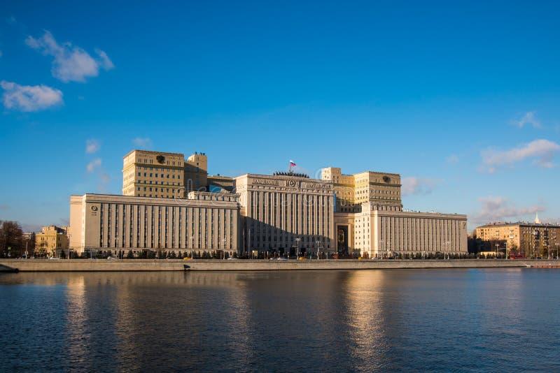 Moskou, Rusland - November 8, 2017: Ministerie van defensie van de Russische Federatie royalty-vrije stock foto's