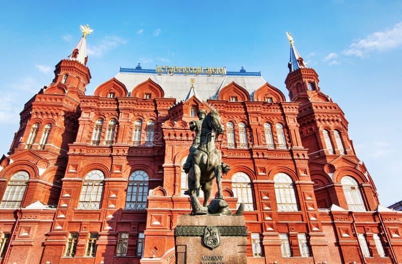Moskou, Russische Federatie - 27 Augustus, 2017: - Rood Vierkant - stock foto's
