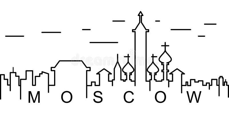 Moskvaöversiktssymbol Kan användas för rengöringsduken, logoen, den mobila appen, UI, UX vektor illustrationer