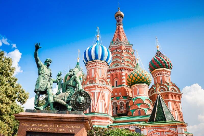 Moskva royaltyfri foto