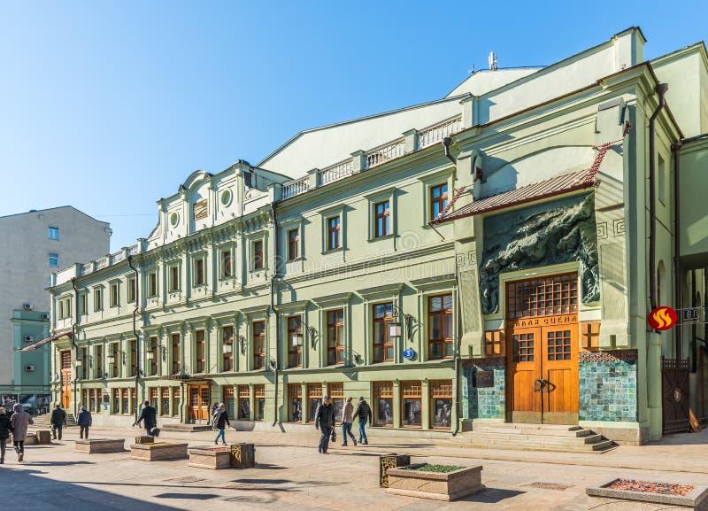 Moskva Art Theatre i Moskva royaltyfri foto