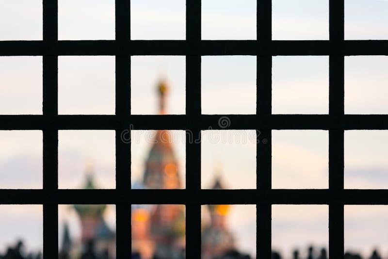 Moskva bak stänger, Ryssland royaltyfri fotografi