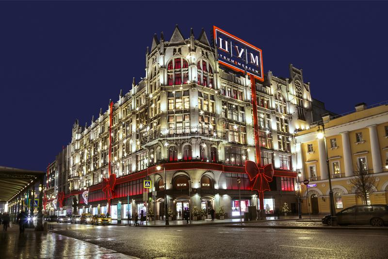 Moskva för nytt år, teaterfyrkant, byggnaden av det centrala varuhuset på natten royaltyfria foton
