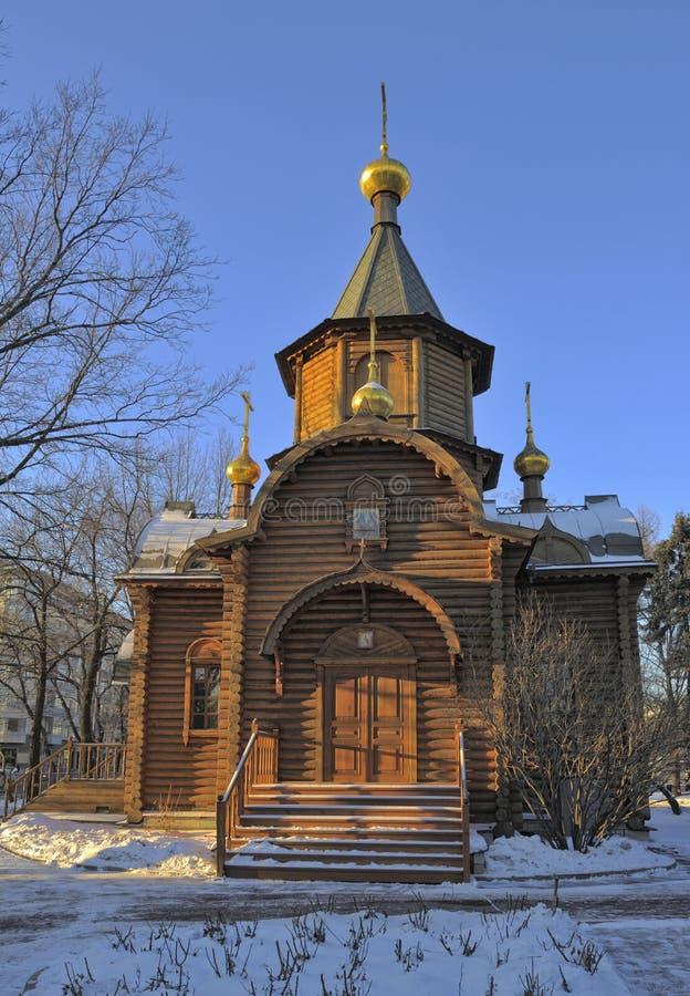 Moskva kyrka av modern av att härska för gud royaltyfri fotografi