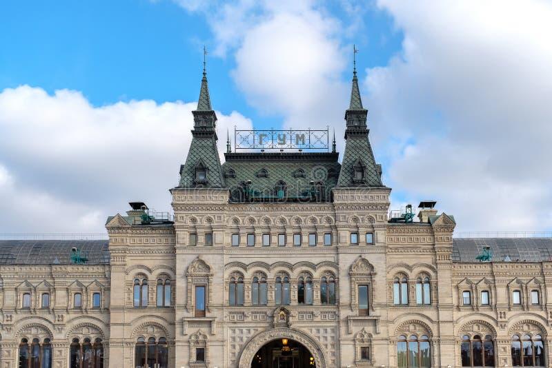 Moskva - 20 octobre 2018: Fasad av lagret för GUMMIbyggnadsutrikesdepartementet arkivfoton
