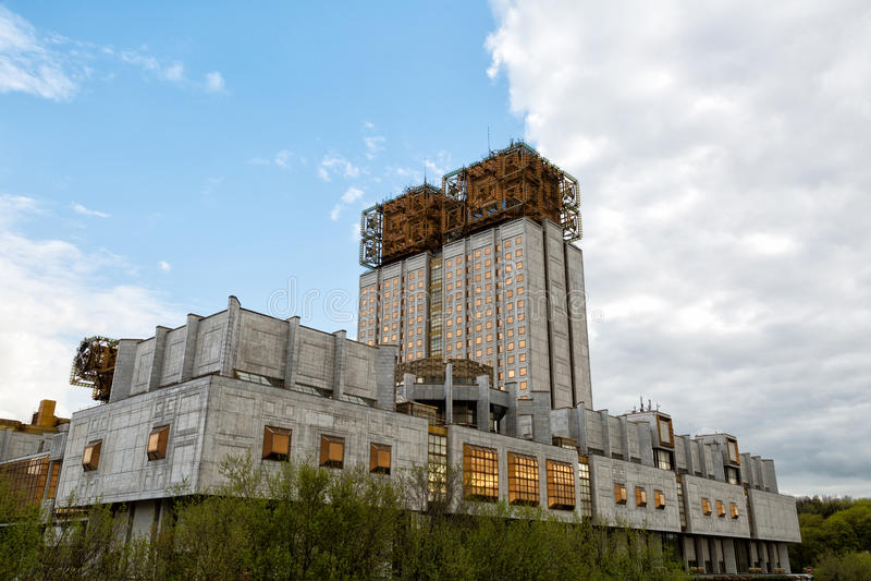 Moskva rysk akademi av vetenskaper royaltyfri bild