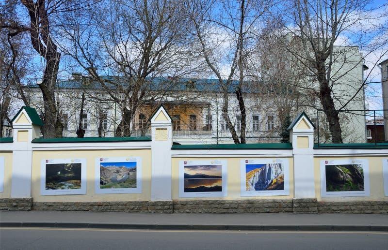 Moskva Ryssland, April, 15, 2017 Framställning av republiken av Dagestan under den från den ryska federationen presidenten Moskva royaltyfri fotografi
