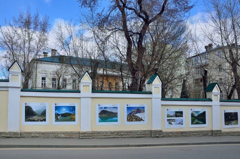 Moskva Ryssland, April, 15, 2017 Framställning av republiken av Dagestan under den från den ryska federationen presidenten Moskva arkivfoton