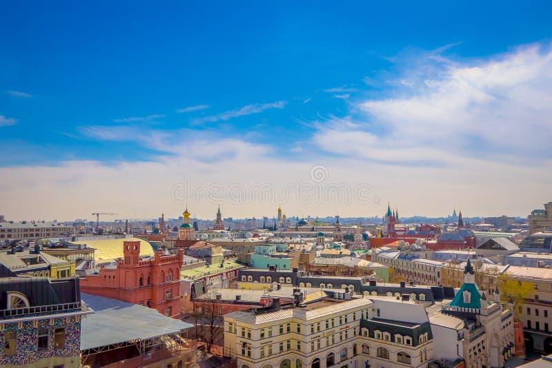 MOSKVA RYSSLAND APRIL, 24, 2018: Härlig panorama- flyg- sikt av den internationella affärsmitten i härlig solig dag arkivbild