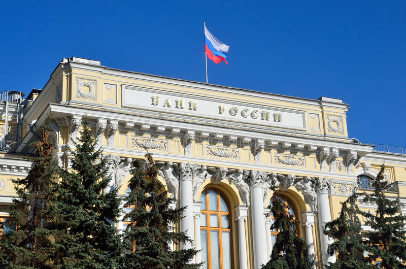 Moskva Ryssland, April, 15, 2017 Inget byggnaden av den från den ryska federationen centralbanken fragment arkivfoto