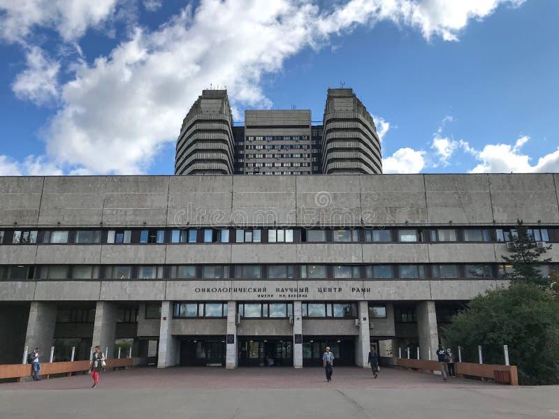MOSKVA RYSSLAND - AUGUSTI 22, 2018: Blokhin nationell medicinsk forskningmitt av Oncology royaltyfria foton
