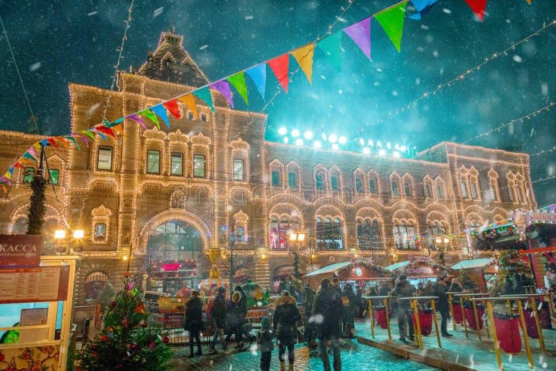 Moskva Ryssland - December 5, 2017: GUMMI för julgranhandelhus på röd fyrkant i Moskva, Ryssland arkivbilder