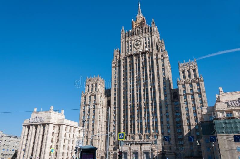 Moskva Ryssland - 09 21 2015 Den från den ryska federationen Utrikesdepartementet arkivfoton