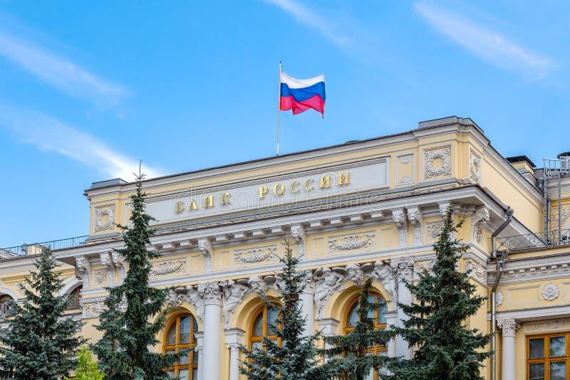 Moskva Ryssland, Juli, 12,2018, byggnaden av centralbanken arkivfoton