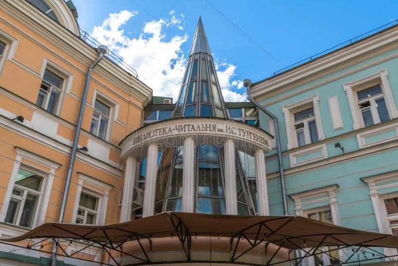 Moskva Ryssland - Maj 4 2019 Arkivl?sningrum som namnges efter Turgenev royaltyfri fotografi