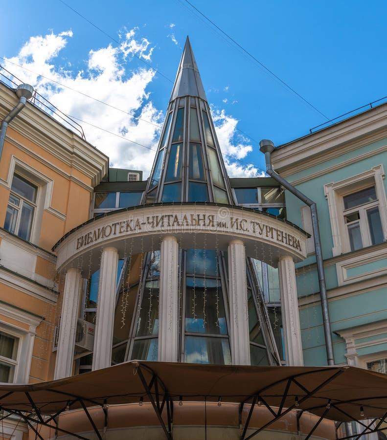 Moskva Ryssland - Maj 4 2019 Arkivl?sningrum som namnges efter Turgenev royaltyfria foton