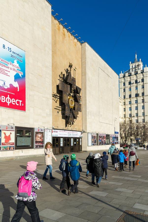 Moskva Ryssland - November 2 2017 Malaya Sukharevskaya område av den trädgårds- cirkeln royaltyfria foton