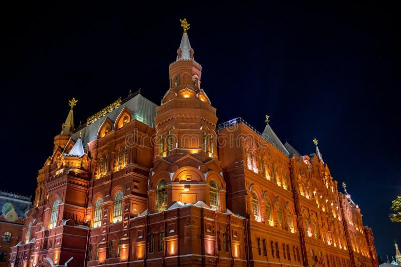 MOSKVA RYSSLAND - SEPTEMBER 2015: Historiskt museum för tillstånd arkivfoto