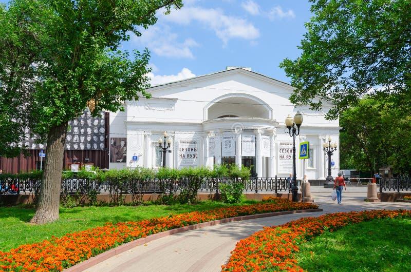 Moskvabeställning av den akademiska teatern Sovremennik för merittillstånd royaltyfri bild