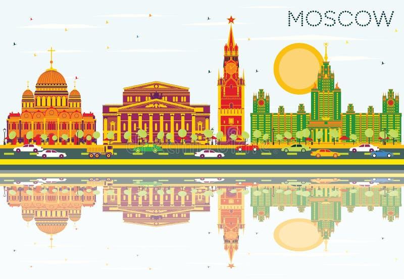 Moskvahorisont med färgbyggnader, blå himmel och reflexioner vektor illustrationer