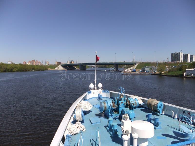 Moskvakanal royaltyfria bilder