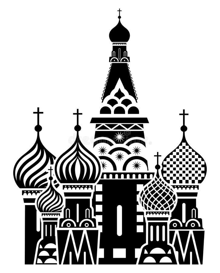 Moskvasymbol - Sanka basilikas domkyrka, Ryssland stock illustrationer