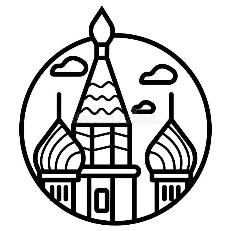 Moskwa budynku Kremlowska ikona royalty ilustracja