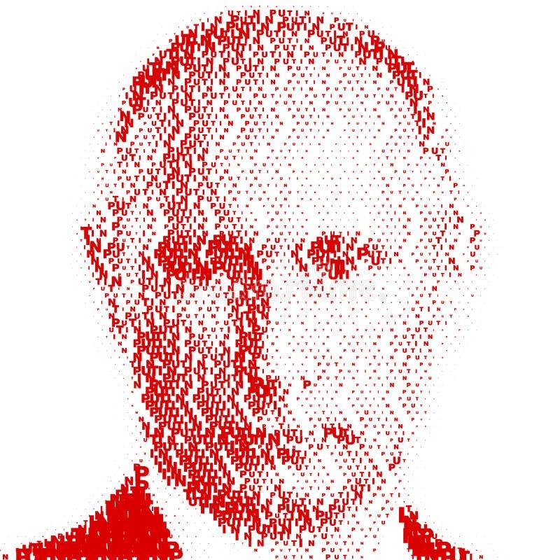 MOSKWA, federacja rosyjska portret Vladimir Putin - rok 2017 - royalty ilustracja