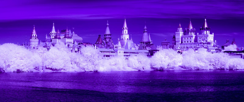 Moskwa IR, Izmailovo Kremlin zdjęcia royalty free