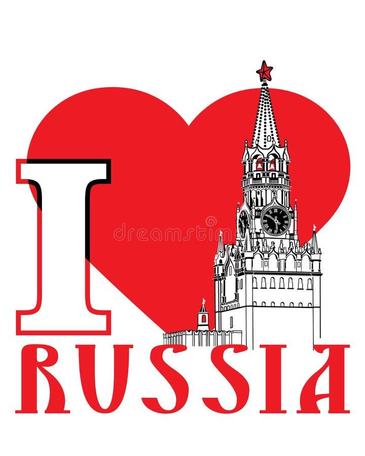 Moskwa Kremlin i czerwony serce. Kocham Russia.Illustr royalty ilustracja