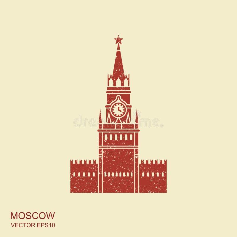 Moskwa Kremlowska ikona w mieszkanie stylu z scuffing skutek ilustracja wektor