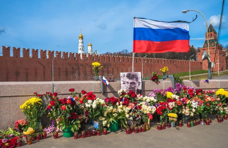 MOSKWA, kwiecień 13 2015: Morderstwa miejsce Rosyjski politi obrazy royalty free