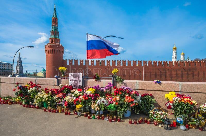 MOSKWA, kwiecień 13 2015: Morderstwa miejsce Rosyjski politi obrazy stock