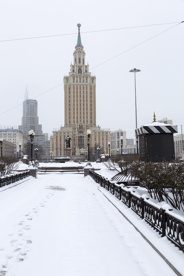Moskwa Leningradskaya hotel obraz royalty free