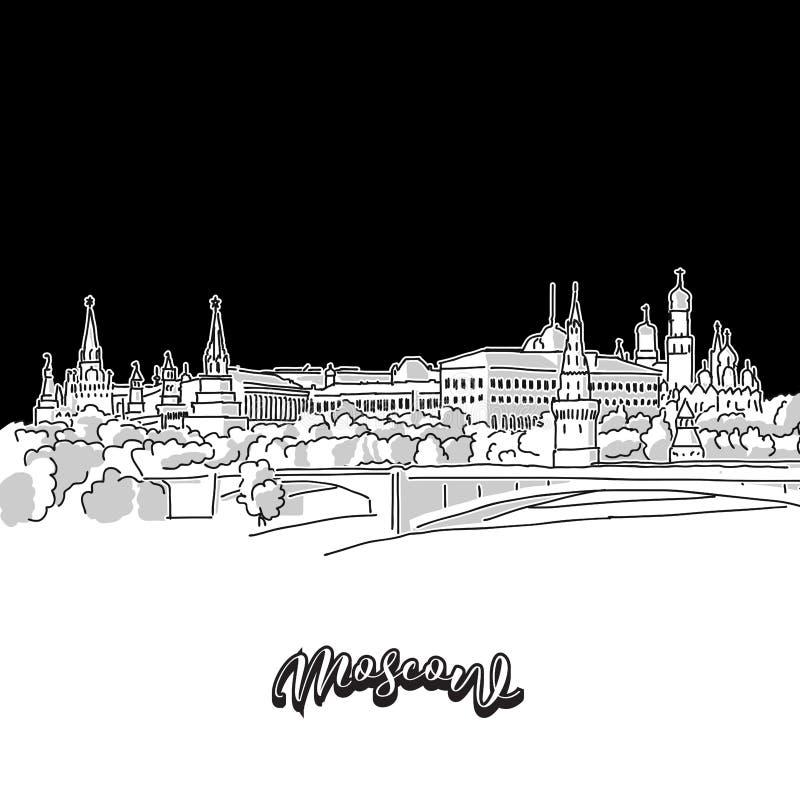Moskwa linia horyzontu, kontur ilustracja wektor
