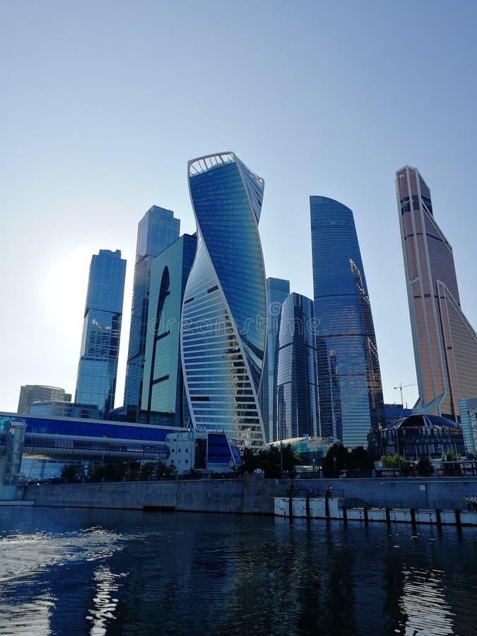 Moskwa miasto w Moskwa zdjęcia royalty free