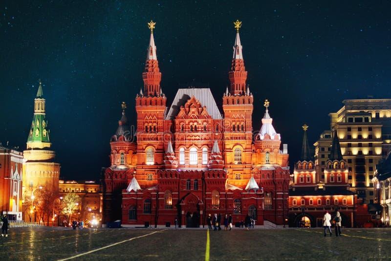 Moskwa nocy Dziejowy muzeum obraz stock