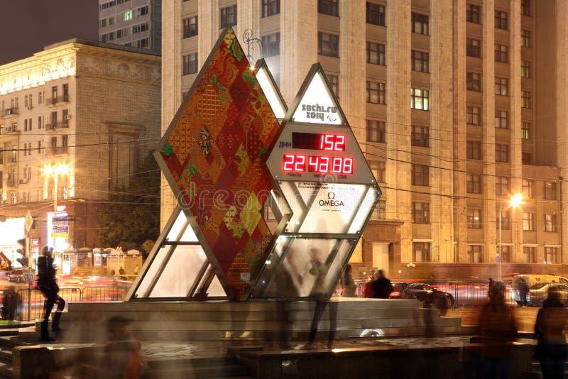 MOSKWA Olimpijskiego odliczanie zegarowy czas XXII Olimpijski obraz royalty free