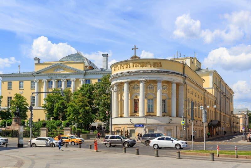 Moskwa Rosja, Czerwiec, - 03, 2018: Świątynia męczennik Tatiana przy Lomonosov Moskwa stanu uniwersytetem MSU na Bol ` shaya Niki obrazy royalty free