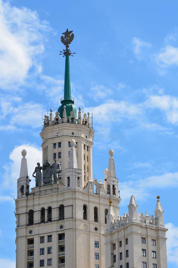 Moskwa, Rosja, Czerwiec, 12, 2017, czerep wysoki budynek na Kotelnicheskaya bulwarze w Moskwa obrazy royalty free
