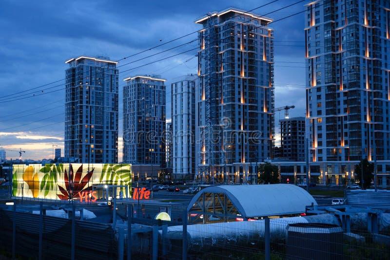 MOSKWA, ROSJA Czerwiec 3, 2018 Nowy mieszkaniowy kompleks obraz royalty free